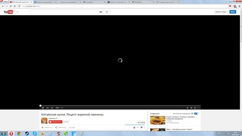 видео не воспроизводится в браузере - фото 4
