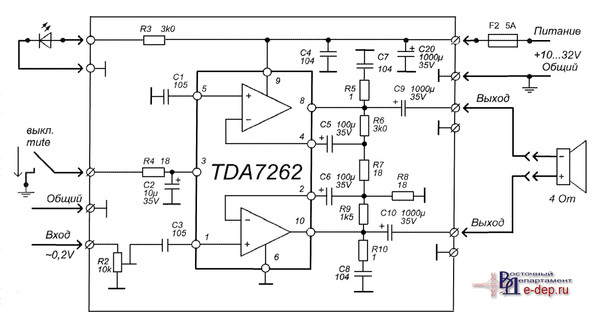 Solo 4c microlab схема