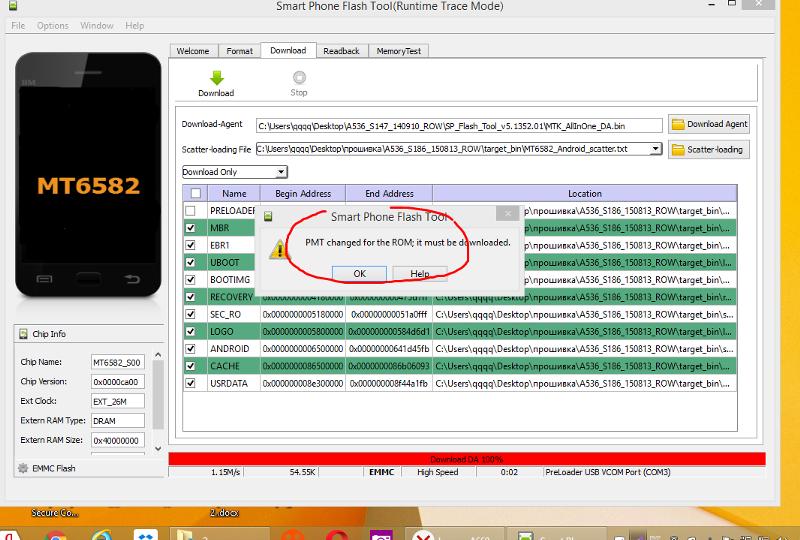 my mod v 0.2.zip 8 96 мб прошивки nexus primo на телефон htc one v