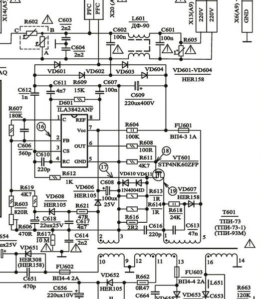 Схема на витязь мш-73