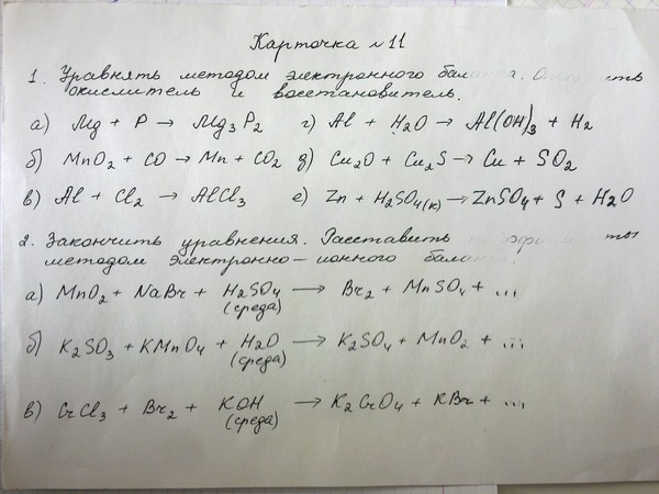 exam 2 ch 3 4 hcc