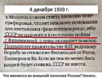 """Песков об информации ООН насчет российских войск на Донбассе: """"Любые заявления подобного рода остаются не чем иным, как голословными обвинениями"""" - Цензор.НЕТ 223"""