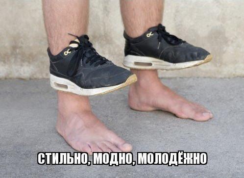 Качественная обувь в москве недорого