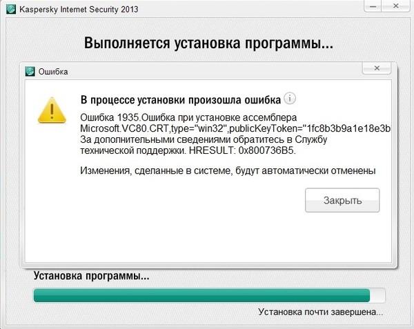 телефоны, часы в приложении браузер произошла ошибка как исправить работу требуется:
