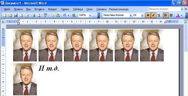 Программу много фото на одном листе
