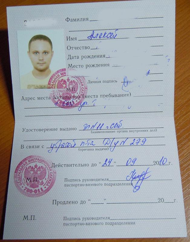 Вопросы и ответы о визах типы сроки действия цены Travel