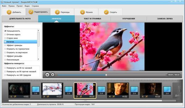 программы для вставки музыки в видео