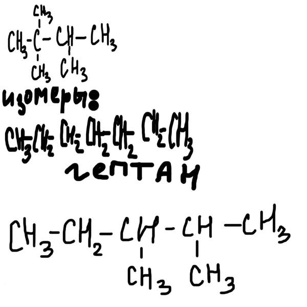 Ответы@Mail.Ru: 2,2,3-триметилбутан - нужна структурная формула ...
