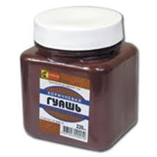 Как смешать цвета чтобы получился коричневый