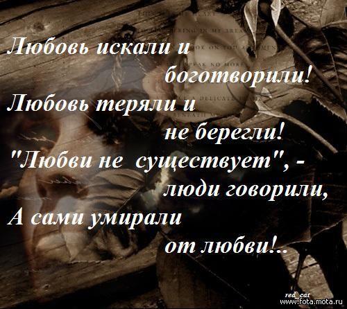 Если покойник задает вопрос о любви сон