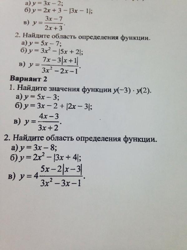 задачи и ответы по алгебре за 9 класс