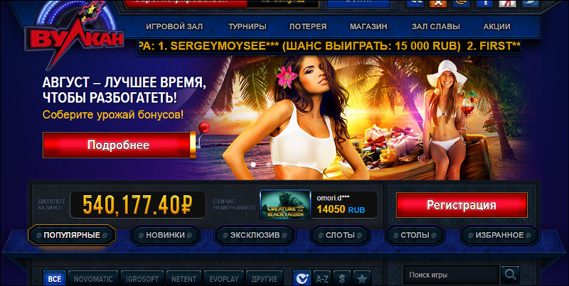 Casino spyware what countries is sports gambling legal