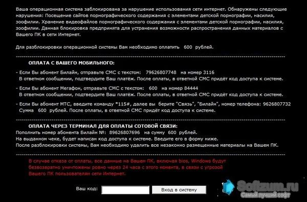 Сайты порнографического содержания