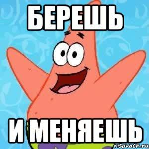 https://otvet.imgsmail.ru/download/59412644_7ee24fcf98749fc5b94409a8c0614f8a_800.jpg