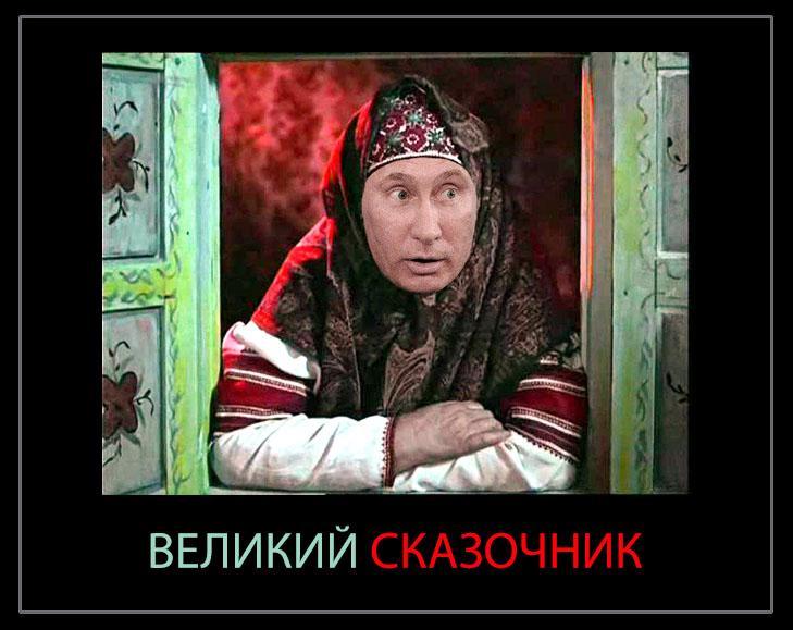 Документального підтвердження передачі ракети у військову частину немає і присутність ракети в Україні не підтверджена - російський експерт Лукашевич про доповідь Міноборони РФ про ракету до бука - Цензор.НЕТ 340