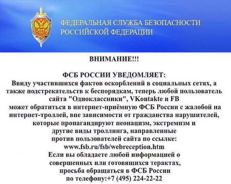 Гражданам Украины опасно выезжать на работу в Россию, - Лутковская - Цензор.НЕТ 3827