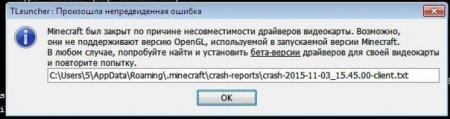 Как устранить проблемы пк - vsesam.org