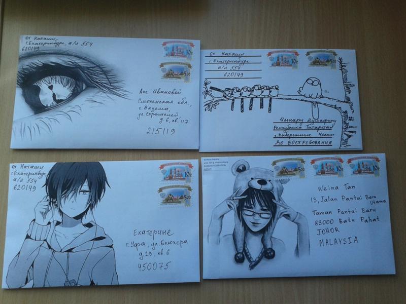 Какие конверты можно отправлять по россии олександр оцупа