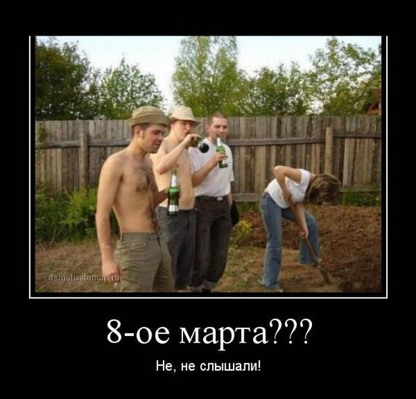 Мужчины извращаются над женщинами фото 734-146