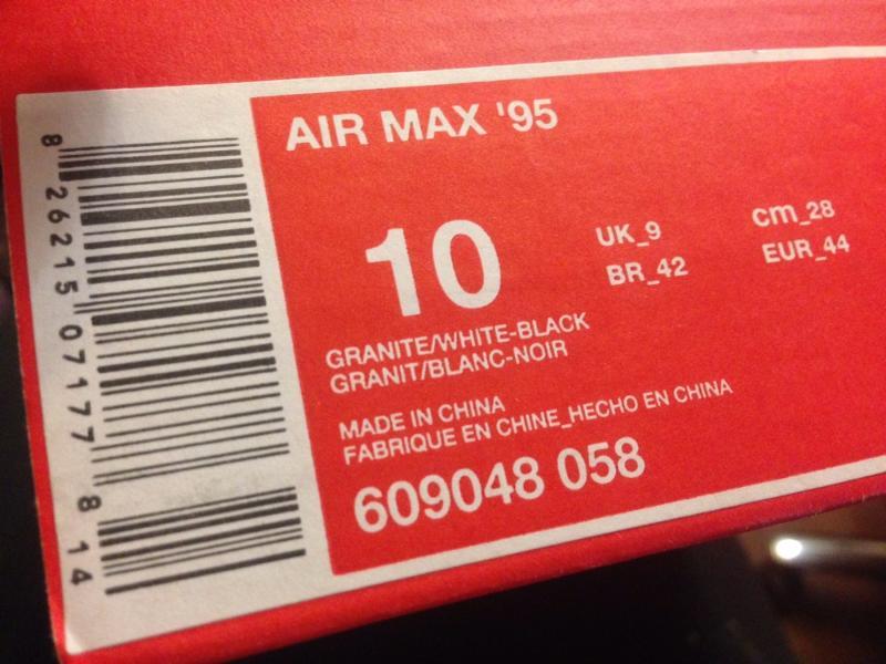 c22405f6 Хочу купить б/у 95-е, но чет ссыкую что это паль. Помогите пожалуйста, буду  очень благодарен