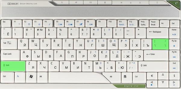 Как сделать линию на клавиатуре 214