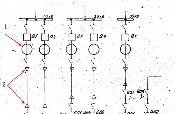 Схема подстанции условные обозначения фото 88