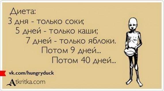 Ответы Mail.Ru: Здравствуйте бабочки. Сколько возможно скинуть на ...