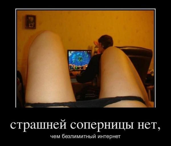 Компьютер секс