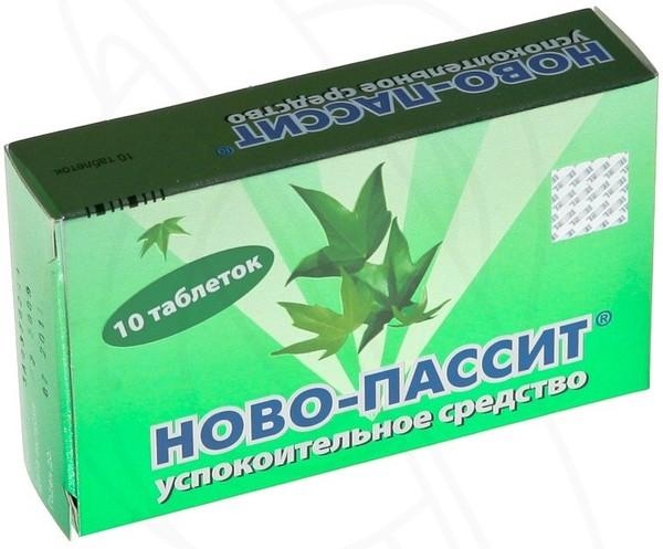 Успокоительные лекарственные средства