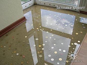 Наливной пол из жидкого стекла чехол asus для eeepad tf101 полиуретановый, 120гр, черный 90-ok06bg00010