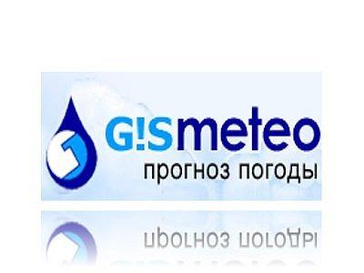 Погода Гидрометцентр  прогноз 3 10 14 дней неделю месяц