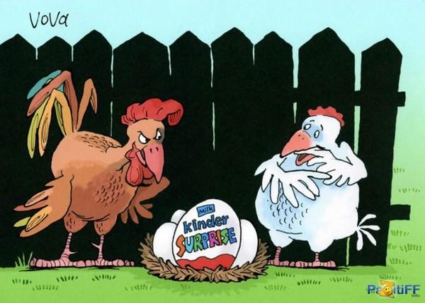 Смешная картинка курица и яйцо