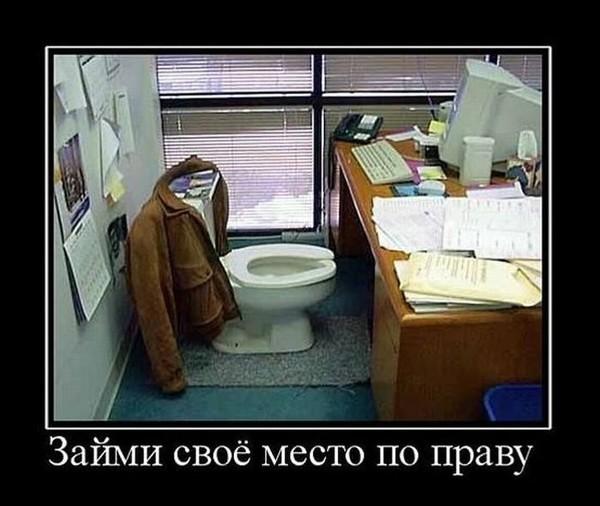 как развлечься в туалете создания тянут
