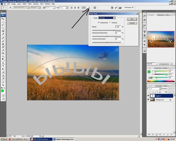 Как сделать текст волной фото 131