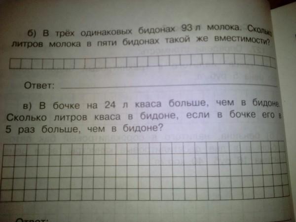 Подарками шарами, за конверт и три одинаковые открытки по 14 рублей уравнение