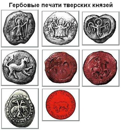 Древнерусские печати картинки
