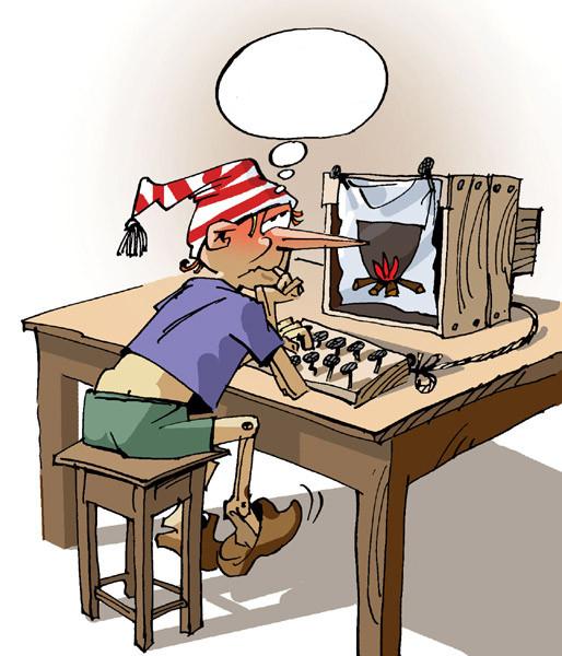 Юмор компьютеры картинка