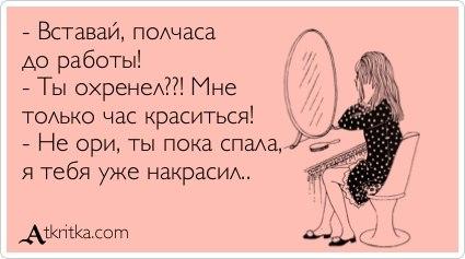 виде пока ты спал стихи России