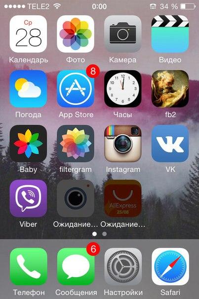 как скачать приложение на айфон 4 с