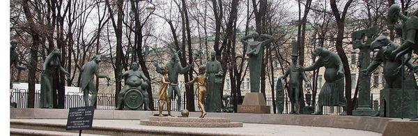 Памятник в москве 7 смертных грехов цены на памятники в спб о сдаче