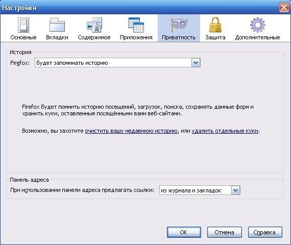 c0d6e9992bc3 Ответы Mail.Ru  Зарегался на rustorka.com, вхожу на сайт а он мне ...