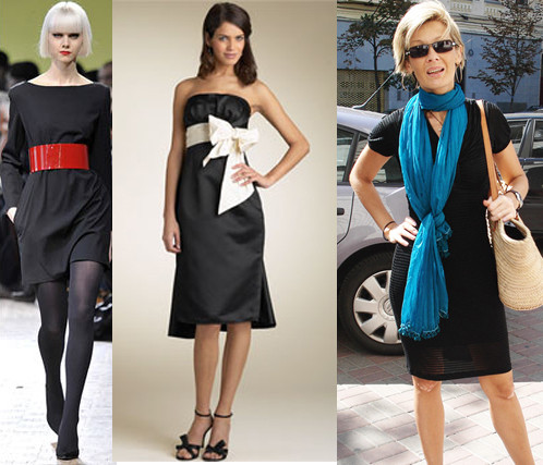 Ответы на чёрное платье