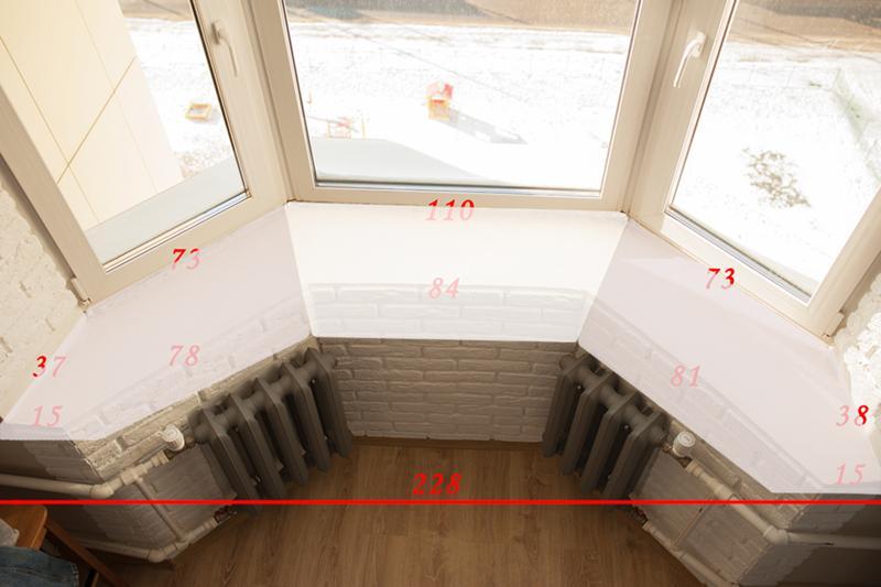 Ответы@mail.ru: как сделать подоконник-стол в эркере?.