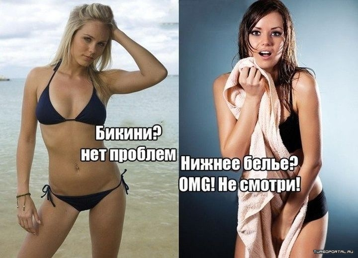 Доярки девушка в купальнике разница сосет улице