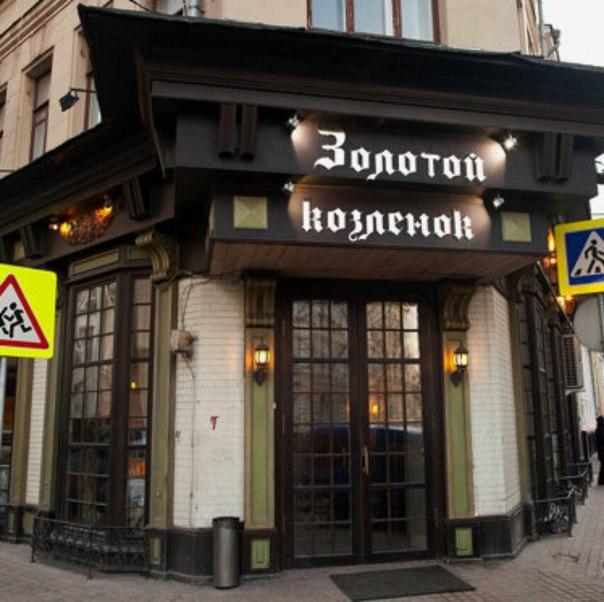дух захватывает клод моне ресторан в москве адрес фото сейчас хорошие проколоть