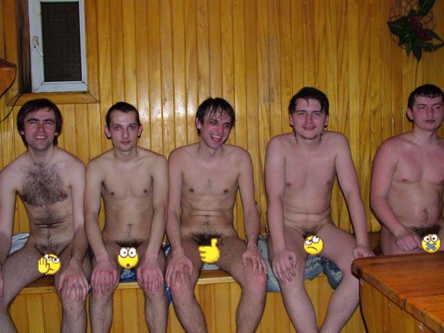 Гей бани в москве кто был