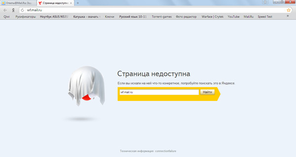 Сайт Министерства обороны Беларуси не справился с нагрузкой