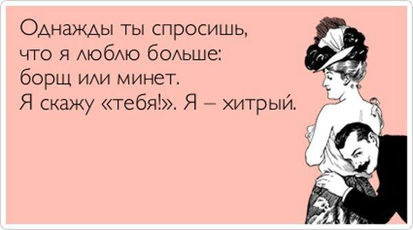 chto-govoryat-devushki-o-minete-porno-foto-zapalila