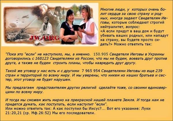 поздравления на свадьбу другу от свидетелей иеговы нормальной работы