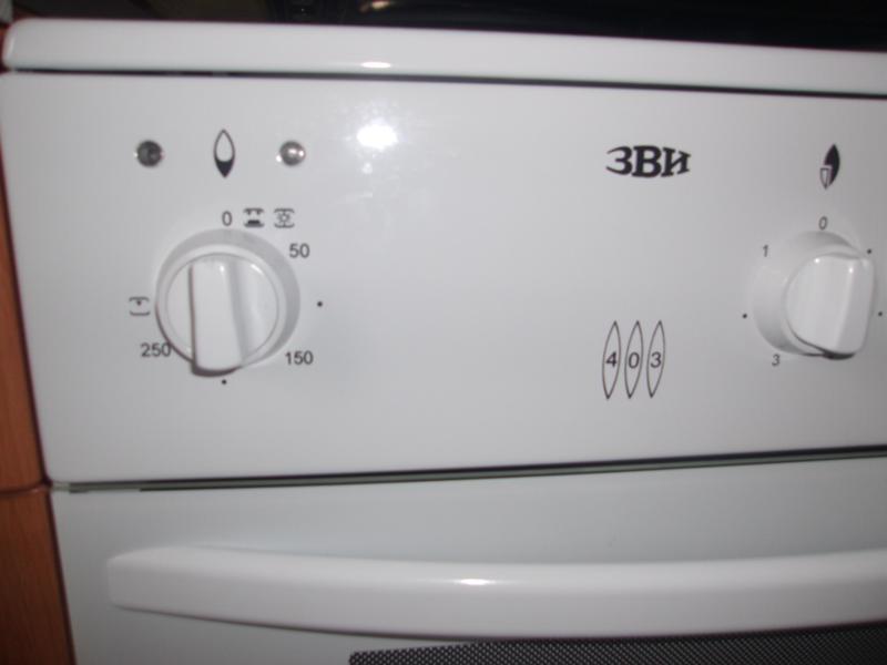 Электроплита зви - 403 скребок для стеклокерамики bosch automotive